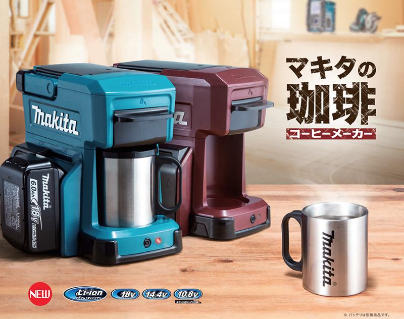 Makita cm501d Coffee Maker Aqua Maroon