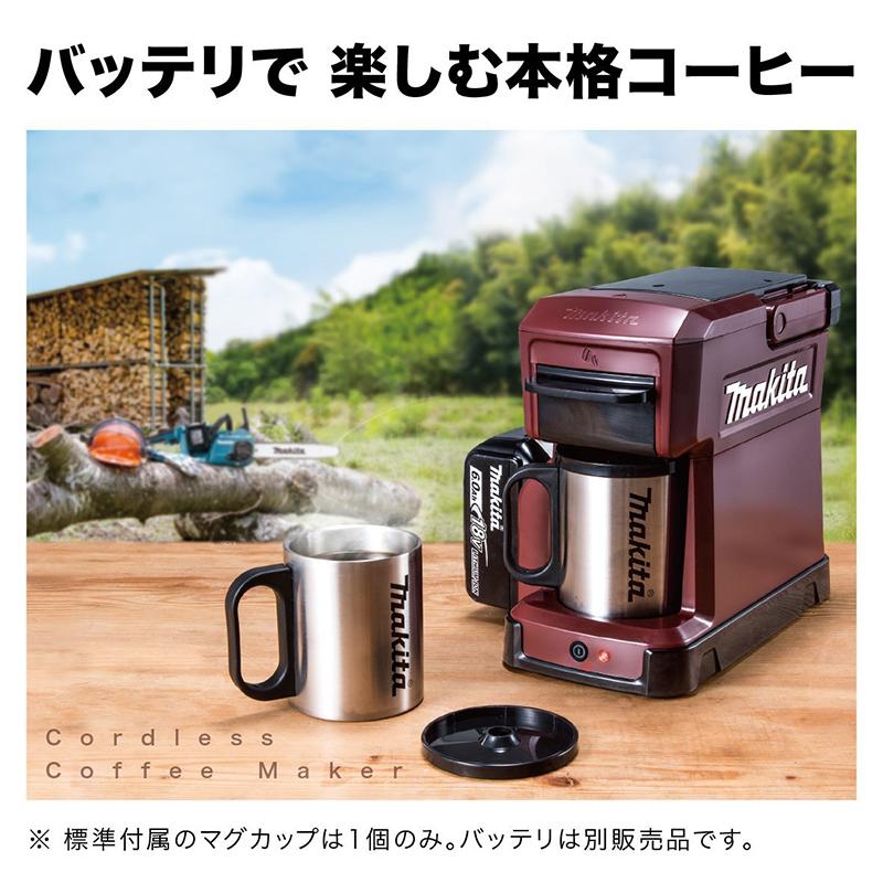 Makita cm501d Coffee Maker Maroon